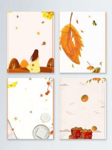 落叶柿子金黄秋季落叶广告背景图