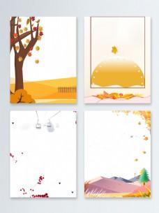 树木秋季旅游金秋广告背景图