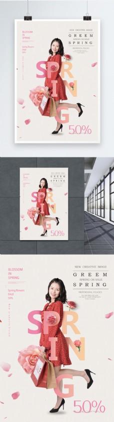 简洁美女spring春天促销英文海报