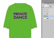时尚英文印花绿色女装T恤设计