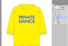 时尚英文印花黄色女装T恤设计