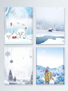 朴素简约节气冬季促销广告背景图