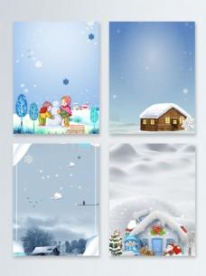 雪屋简约节气冬季促销广告背景图