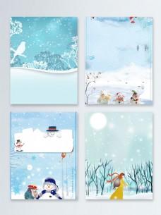 下雪卡通简约节气冬季促销广告背景图