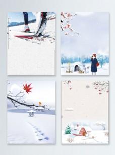 小清新简约节气冬季促销广告背景图