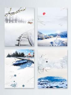 简约节气冬季促销广告背景图