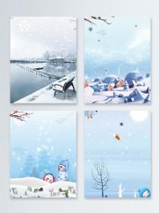 传统节气冬季促销广告背景图