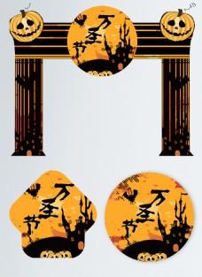 纯原创手绘万圣节主题门头策划样品图