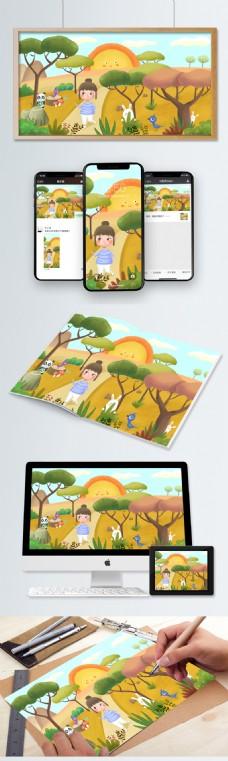 户外秋天景色儿童小动物卡通可爱插画