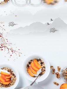 手绘水墨中国风食物背景