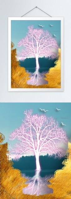 现代粉色剪影树客厅装饰画