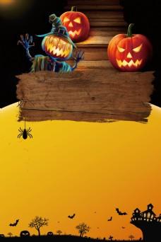 万圣节南瓜灯木牌蜘蛛背景素材
