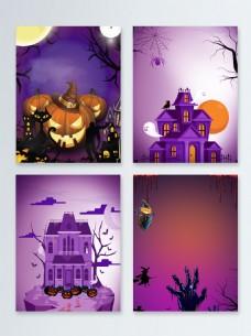 紫色万圣节促销广告背景图