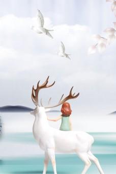 白色树枝麋鹿背景素材
