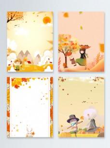 秋季枫叶秋收卡通手绘广告背景图