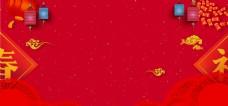 中国风祥云灯笼春节晚会背景素材