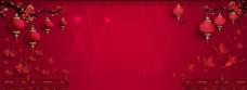 中国风福字灯笼花朵舞台背景素材