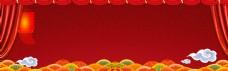 红色祥云灯笼舞台背景素材
