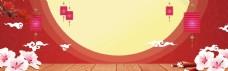中国风祥云灯笼圆月花朵舞台背景素材