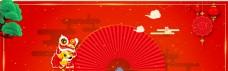 红色扇形狗年海报背景素材