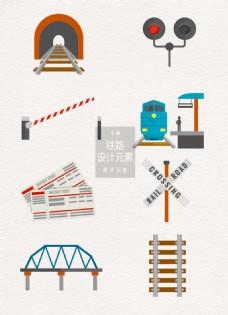 铁路火车设计元素