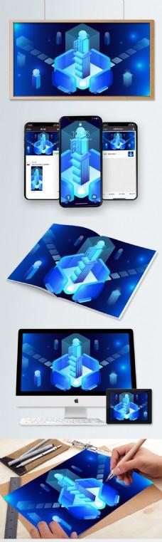 蓝色25D科技未来商务科技矢量插画