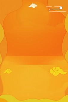 橙色秋季祥云海报背景素材