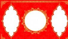 婚庆背景红色