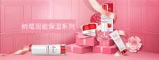 美妆护肤化妆品电商海报BANNER