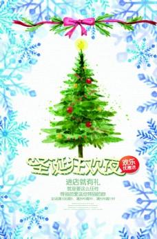 圣誕海報28