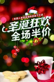 圣誕海報18