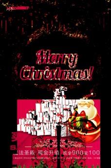 圣誕海報27