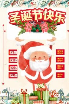 圣誕海報22