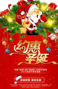 圣誕海報26