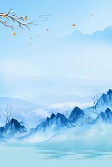 手绘水墨中国风背景