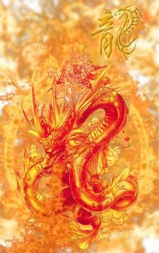 中国龙火焰高清壁纸创意
