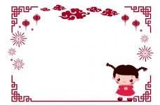 手绘红色新年边框插画