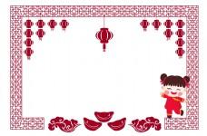 手绘中国风节日边框插画