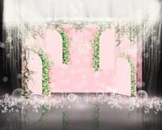 森系小清新粉色婚礼