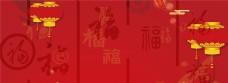 元旦红色背景简约风海报banner背景