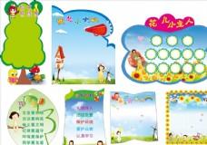 幼兒園標語 幼兒園海報 幼兒園