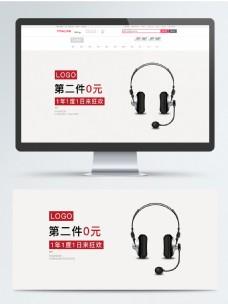 电商淘宝天猫蓝牙耳机海报轮播banner