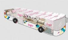 白色 婚礼 公交车