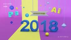 2018作品集封面banner