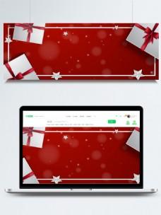 红色圣诞节礼物盒背景