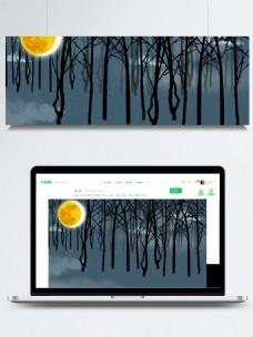 蓝色简约树林夜晚插画背景设计