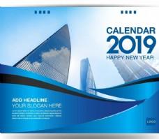 2019企业版日历
