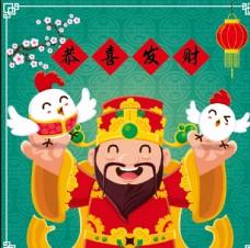 中國卡通新年海報