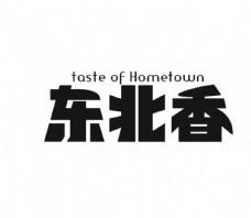東北香logo