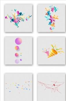 双11海报几何元素